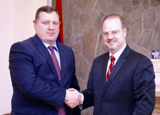 Chairman of RA Investigative Committee Received U.S. FBI Regional Legal Attaché Assistant (photos)